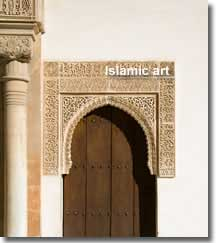 Alhambra doorway decorated with Islamic art