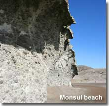 Rock formations of Playa Monsul